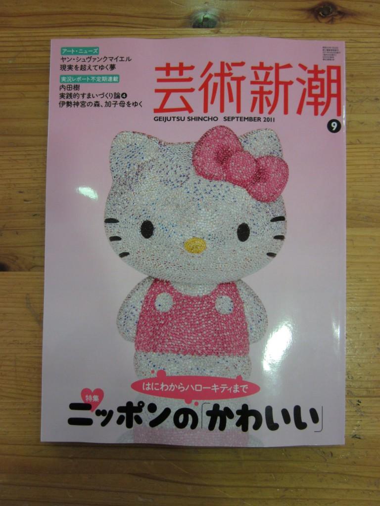 本.2011.8.26 003