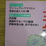 本.2011.8.26 004